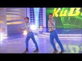 КВН - Самая эмоциональная танцевальная  пара  (Дежа Вю)