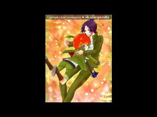 «Мукуро и Фран» под музыку Blood On The Dance Floor - Sexting! (feat. Jeffree Star). Picrolla
