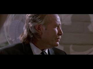 Мой любимый отрывок из фильма Квентина Тарантино