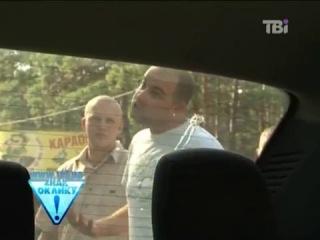 Хапуга колишній регіонал Федорук грабує місцевих жителів продаючи їхню землю за доляри і строїть там свої житлові будинки.