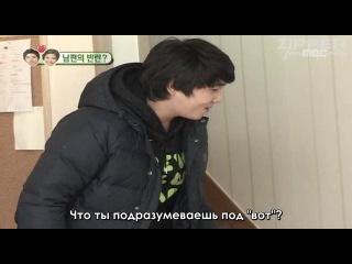 We Got Married/ Молодожёны - Канин и Юнчжи (10/16) [рус.саб]