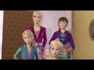 Барби и сестры в сказке о пони - трейлер [RUS]