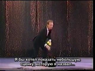 Шикарное выступление комика-жонглера Майкла Девиса