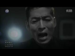 Shunsuke Kiyokiba - again