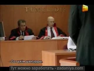Кузей Гюней 3 серия | Kuzey Guney | tureckie-seriali.ru