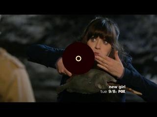 Промо фото | Новенькая / New Girl - 3 сезон 10 серия