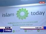 Презентация мусульманского радио «Азан»