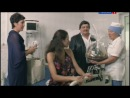Лекарство против страха. 12 серия. [23.05.2013].