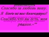 на видео под музыку Gergana - Малко по малко (болгарская). Picrolla