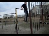 Street WorkOut -