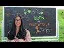 Реклама С Джессикой Garnier Fructis