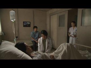 Клиника доктора Кото 2 сезон / Dr. Koto Shinryojo 2 season 7ep