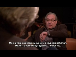 The Green Room with Paul Provenza - s02e04 - Lewis Black, Ron White, Kathleen Madigan, Jamie Kilstein [sub]