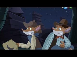 Джеронимо Стилтон 2 сезон 7. Призрачный ковбой
