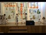 Показательное выступление учеников сенпая Меняйло Николая