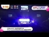 [Clip] Mezamashi TV -  SNSD Free Live cut (131216)