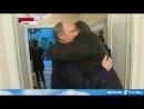 Путин дарит гражданство Жерару Депардье
