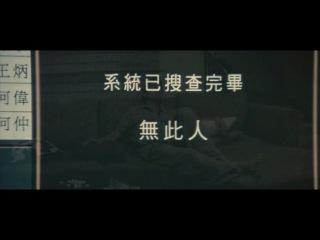Двойная рокировка /Mou gaan dou /Wu jian dao (2002)
