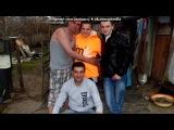 ШАШЛИЧКИ 21042013=) под музыку Украинская песня - Весёлая застольная . Picrolla