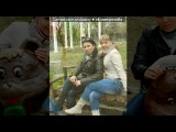 «Зоопарк» под музыку Ленка ты супер!!! - Песня про подружку))). Picrolla