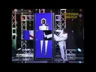 Gaki No Tsukai - Hamada No Trick Magic Show (English Subs)