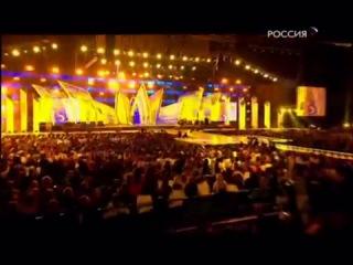 БИС - Катя возьми телефон Песня года 2008