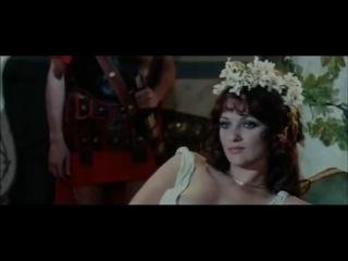 Поппея, римская шлюха / Poppea... una prostituta al servizio dell'impero / 1972