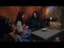 Тайны института благородных девиц (258 серия)