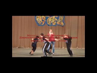Зразковий театр танцю Перлинка