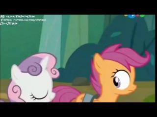 Мой маленький пони: дружба это чудо. 3 сезон 6 серия, озвучка телеканала Карусель