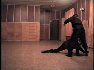 Сессия ниндзюцу 1995, кассета 3