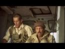 Клип Охотники за караванами