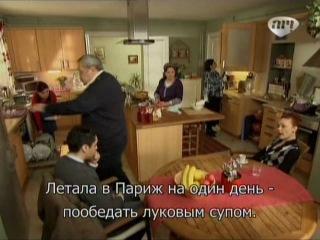 Ask-I Memnu / Запретная любовь 18 серия (рус. суб.)