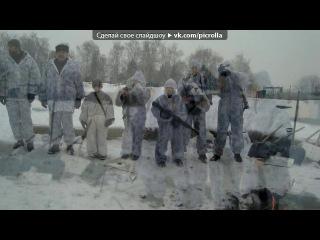 «Основной альбом» под музыку Бело Платно - Густа ми магла паднала (сербская песнь, Косово - сербская земля). Picrolla