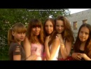 «Мы:*» под музыку K.Melody - Воспоминание. Picrolla