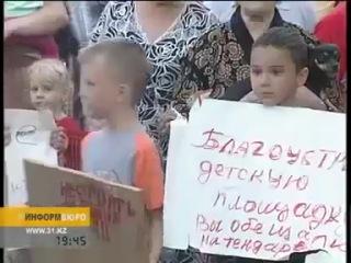 Опасный поцык 2 в казахстане,щщс :D
