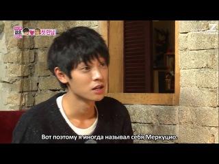 Молодожёны / We Got Married - Тэмин и НаЫн - 21 эпизод; Ли Со Ён и Юн Хан - 1 эпизод; Чжон Ю Ми и Чжон Джун Ён - 1 эпизод;