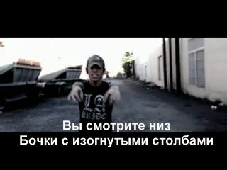 Deuce - The One (Русские субтитры)