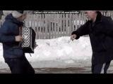 «С моей стены» под музыку Morandi Feat. Helene - Save Me. Picrolla