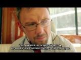 МИНИ-СЕРИАЛ  Бешеные Псы - Mad Dogs  1 сезон 2 серия  рус.субтитры
