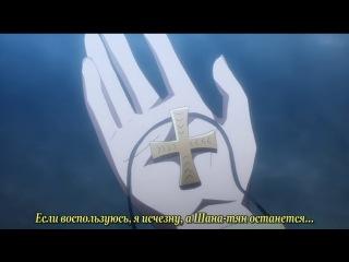 Shakugan no Shana | Жгучий взор Сяны - 6 Spechial