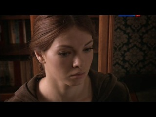 Вероника. Потерянное счастье (2012) 5 серия / onfillm.ru