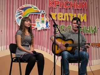 Роман Скоков, Ася Ильиных ,