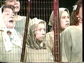 Серебряный шар (ОРТ, 1996. Повтор - 2001)