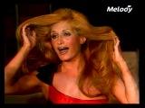 Dalida - Remember (1977)