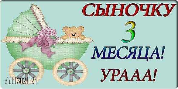 День сварщика, 4 месяца ребенку поздравления в картинках