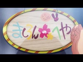 Sakurasou no Pet na Kanojo / Кошечка из Сакурасо - 4 серия [Trouble & Moony]