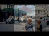 «Отдых. Путешествия.» под музыку Джо Дассен (Joe Dassin) - Nostalgie. Picrolla