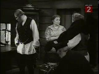На бойком месте (1955)