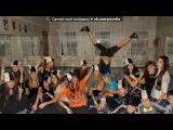 елка 2012 под музыку Неизвестный исполнитель - ost форсаж 5 - don omar ария и би 2 wolfgang gartner feat. will.i.am еврейские притчи